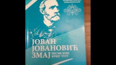 Mini knjiga jovan jovanovic zmaj pesme - Belgrade