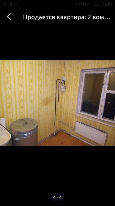 Квартиры - Кара-Суу: Продается квартира: 2 комнаты, 80 кв. м