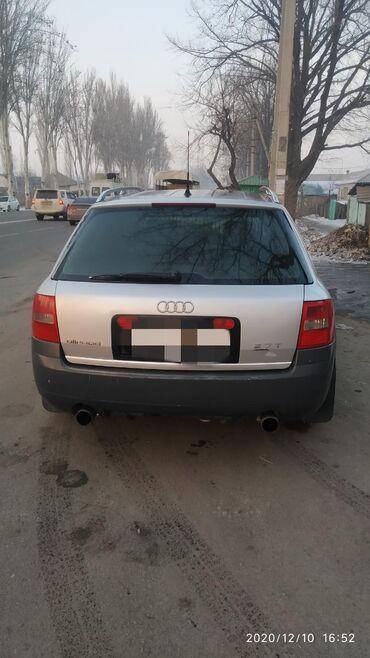 audi allroad 2 7 t в Кыргызстан: Audi Allroad 2.6 л. 2003