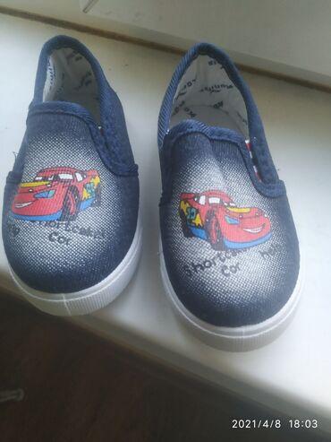 Обувь на мальчика! Новая размер 22