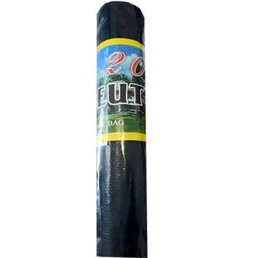 Beutel пакеты для мусора, без затяжек, (760х580 мм) 20 штКоличество