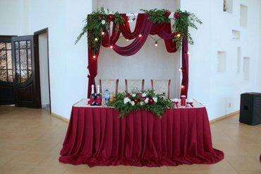Оформление свадьбы бишкек в Бишкек