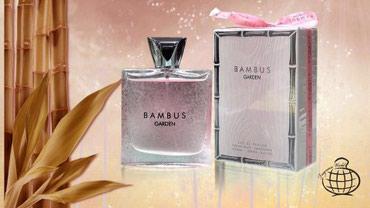 Bakı şəhərində Gucci Bamboo pour Femme for Women xanım ətrinin dubay variyantı.