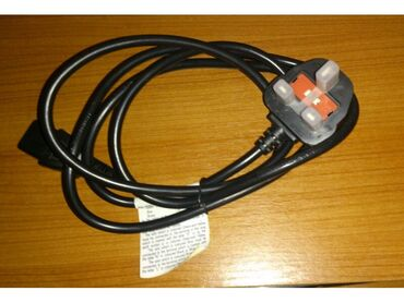 Strujni kabl IS-14 10 Amp 250 Volt AC Type-G - 180cm