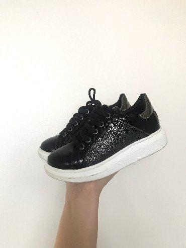Турецкая весенняя обувь для девочки от бренда Kemal Pafi, размер обуви