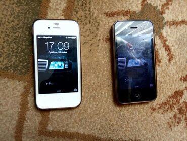 apple-iphone-5-s в Кыргызстан: Обменяю 2 айфона 4 на айфон 5