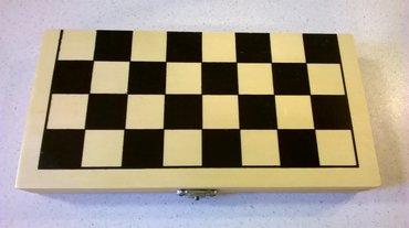 Τάβλι ξύλινο, καινούργιο  διαστάσεις: 22,50 x 22 εκατ. ( ανοιχτό )