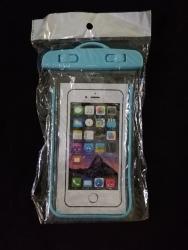 Elektronika | Bela Palanka: Vodootporna futrola za telefone  Evo sad možete bezbedno nositi mobiln