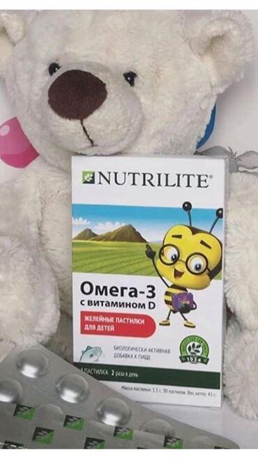 Для детей витамин Омега-3 и детский кальций