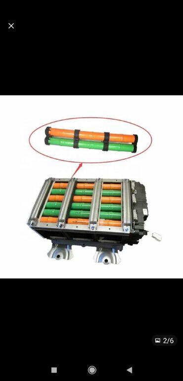 Батарейки ввб для honda civic hybrid, honda insight цена 1 пары по