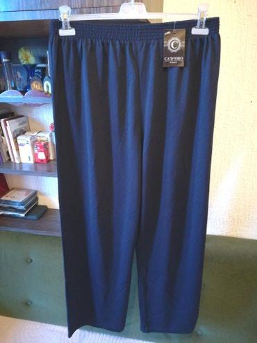 Nove zenske pantalone za punije cadoro. Italijanske. Vrlo dobre zenske - Belgrade