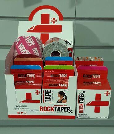Rock Tape для лица и тела. Для тейпирования тела и лица