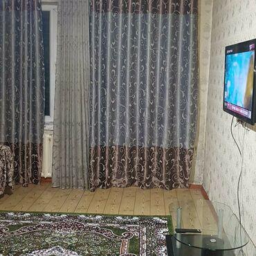 юсб вай фай в Кыргызстан: Сдаю посуточно квартиру в районе 1000 мелочей, чисто и