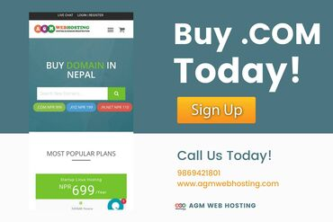 Cheapest Domain Registration Services - AGM Web HostingFrustrated with