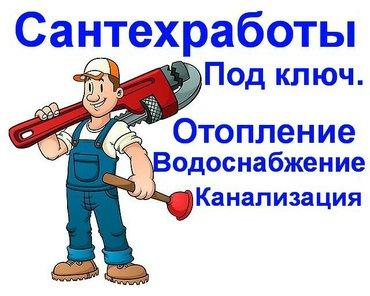 ad-image-44534473