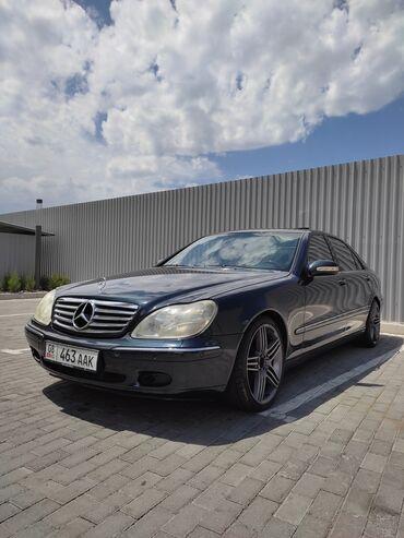 двигатель мерседес 124 2 3 бензин в Кыргызстан: Mercedes-Benz S-Class 5 л. 2000 | 230000 км