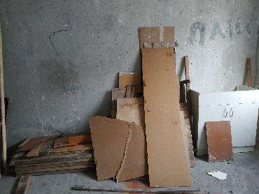 Продаю срочно деревянные остатки - рейки, доски, фанера и т.д. На фото