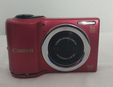 Цифровой фотоаппарат. 16мп, экран: 2. в Каракол