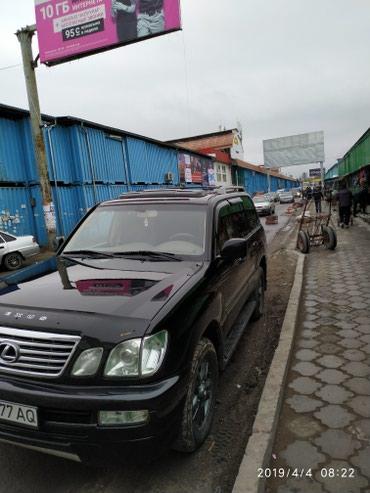 Lexus LX 2005 в Бишкек