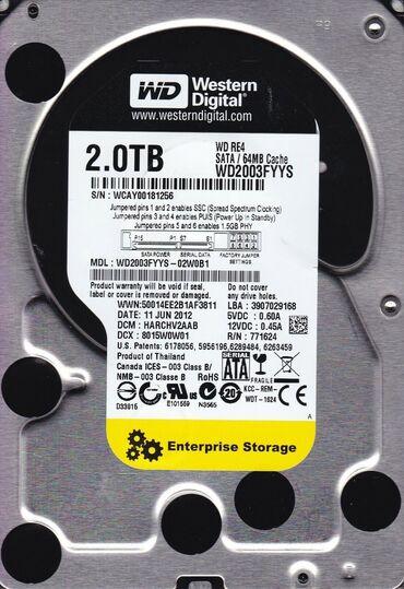 hdd 2tb в Кыргызстан: 2TB HDD WD 7200RPM SATA 3Gbps 64MB CacheБыстрый, тихий, надежный (для