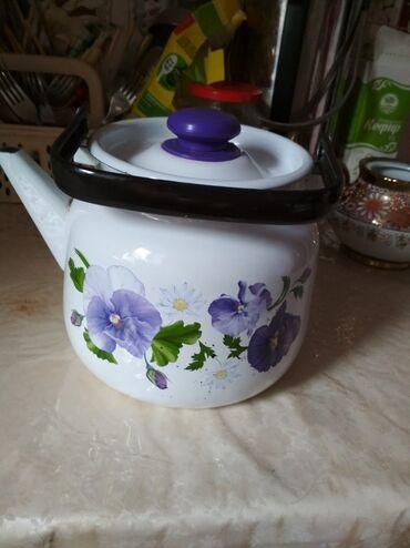 Кухонные принадлежности в Токмак: Продам чайник