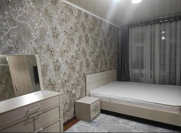 Apartment for sale: 2 bedroom, 80 sq. m