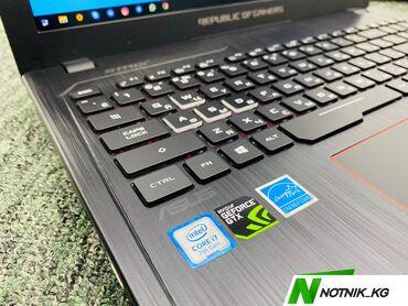 купить вагонку в бишкеке в Кыргызстан: Игровой Ноутбук AsusREPUBLIC OF GAMERS-модель-GL553V-процессор-core