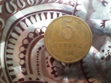 Bakı şəhərində 1964 cü ilin 5 qəpikliyi ssr dən 5 manata satılır