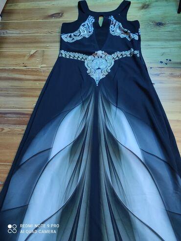 ликвидация распродажа в Кыргызстан: Распродажа! Ликвидация магазина! Платье вечернее производство Турция!