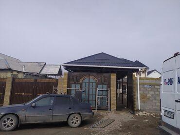 Сварка | Ворота, Решетки на окна, Навесы | Монтаж, Гарантия, Демонтаж