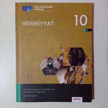 Ədəbiyyat 10 cu sinif 2019 nəşr