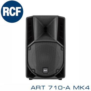 Колонки: RCF ART 710-A MK4 в Бишкек