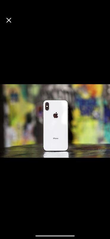 Электроника - Майлуу-Суу: IPhone Xs   256 ГБ   Белый Б/У   Face ID