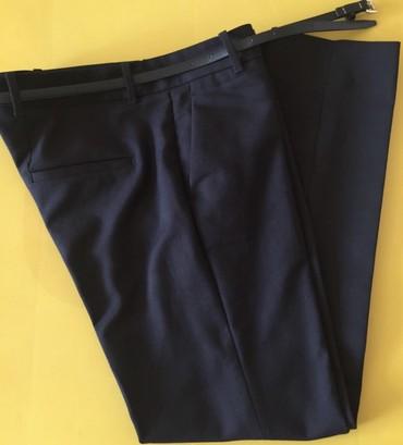 женские брюки с высокой посадкой в Азербайджан: Женские брюки Zara M