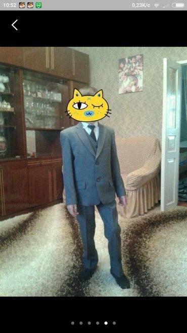 Продается почти новый костюм на в Бишкек
