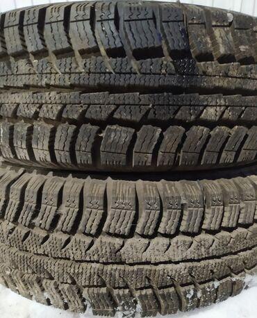 17570 r13 диски в Кыргызстан: Зимняя резина 175/70 R13Производство РоссияКоличество 2 штВ отличном