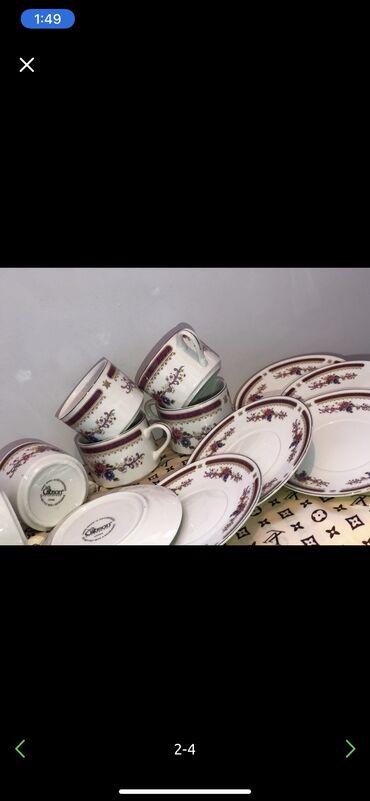 Продаю новые чайные сервизы недорого.Всё новое!!!