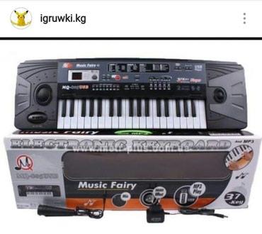 Синтезатор MQ-805 с микрофоном + можно в Бишкек