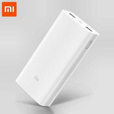 Powerbank ( Оригинал ) Xiaomi +БЕСПЛАТНАЯ ДОСТАВКА ПО КР 10 000 mah в Бишкек