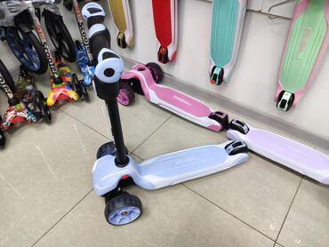 Детский самокат трёхколёсный светящимися колёсами Tech Team Surf Girl