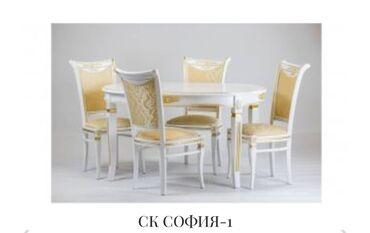 45 объявлений: Стол, стулья
