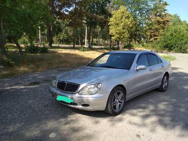 sapogi zimnie speci all class jeva в Кыргызстан: Mercedes-Benz S-Class 5 л. 1999