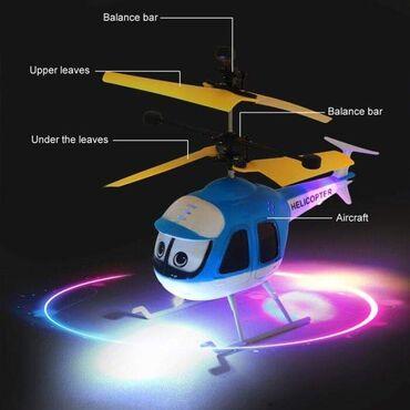 Helikopter na daljinski Cena 1500