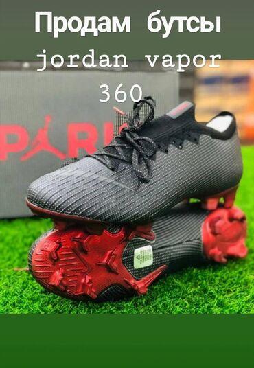 Nike jordan 360 vapor