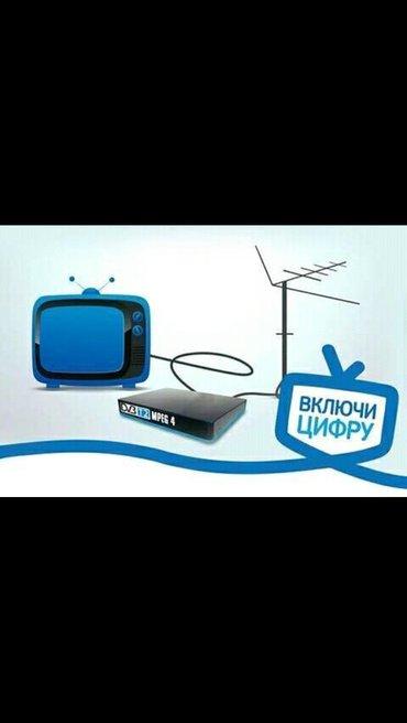 Цифровой санарип тв продажи ресивер антенна уснановка гарантия в Бишкек