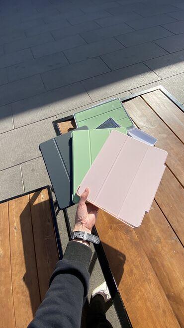 Книжки для iPad в наличии. Противоударные, стильные, легко чистятся