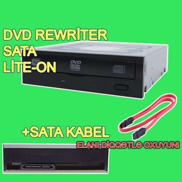 """Bakı şəhərində DVD Rewriter """"SATA Lite-On"""" (İşlənmiş)"""