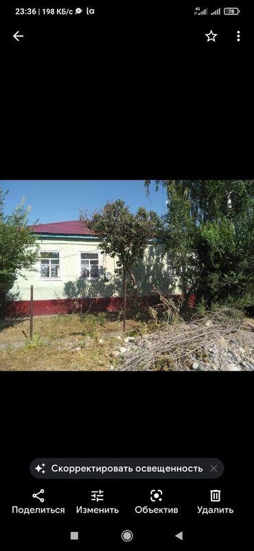 Недвижимость - Кемин: 100 кв. м, 4 комнаты, Парковка, Сарай, Подвал, погреб