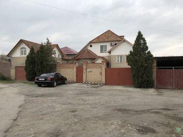 Продаю дом в Киргизии-1. Участок 8 в Бишкек