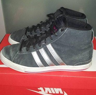 Adidas Original patike iz inostranatva. 39 broj - Novi Pazar
